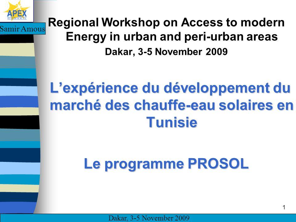 Dakar, 3-5 November 2009 12 Laccompagnement Equipe dédiée à PROSOL au sein de lANME Equipe à la STEG chargée de PROSOL Appui aux fournisseurs (importateurs, fabricants, installateurs) Certification des produits Communication