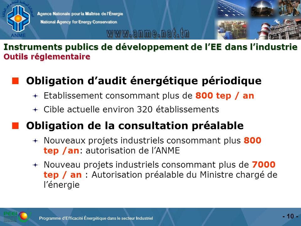 Agence Nationale pour la Maîtrise de l'Énergie National Agency for Energy Conservation National Agency for Energy Conservation - 10 - Obligation daudi