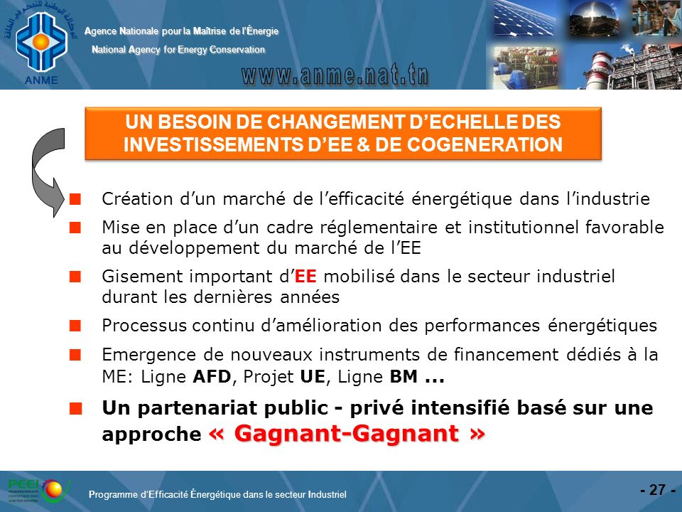 Agence Nationale pour la Maîtrise de l'Énergie National Agency for Energy Conservation National Agency for Energy Conservation - 27 - Création dun mar