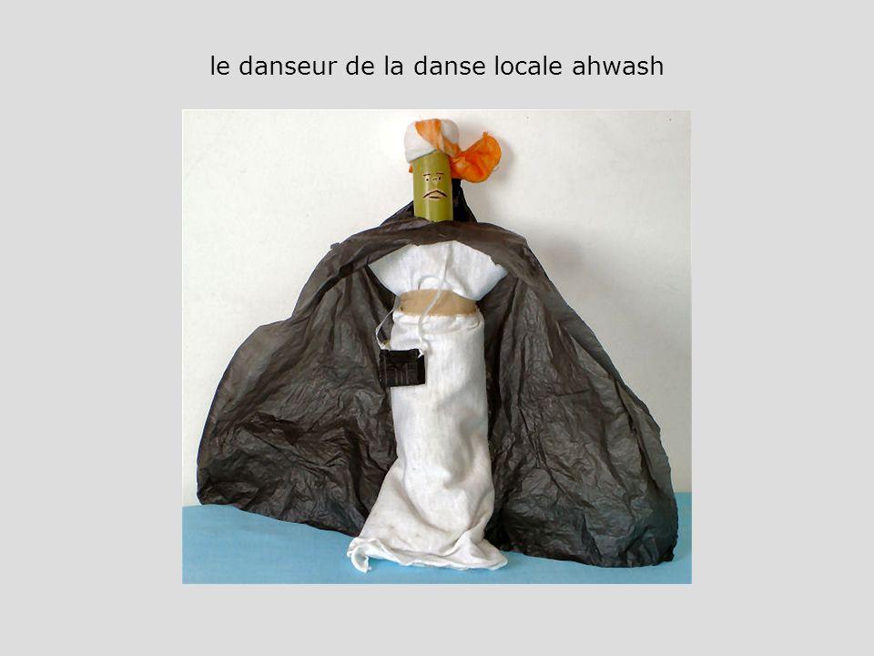 le danseur de la danse locale ahwash