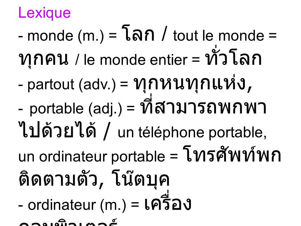 Lexique - monde (m.) = / tout le monde = / le monde entier = - partout (adv.) =, - portable (adj.) = / un téléphone portable, un ordinateur portable =