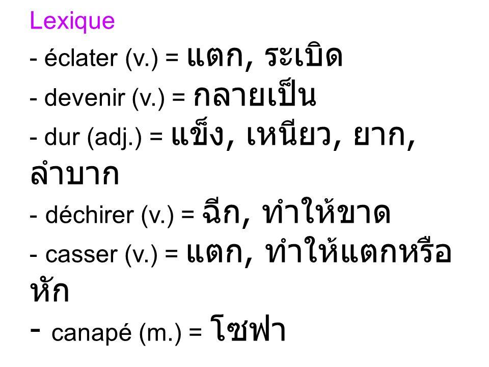 Lexique - éclater (v.) =, - devenir (v.) = - dur (adj.) =,,, - déchirer (v.) =, - casser (v.) =, - canapé (m.) =