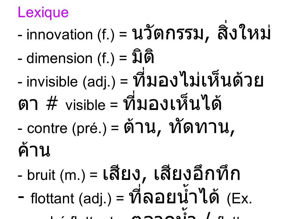 Lexique - innovation (f.) =, - dimension (f.) = - invisible (adj.) = # visible = - contre (pré.) =,, - bruit (m.) =, - flottant (adj.) = (Ex. marché f