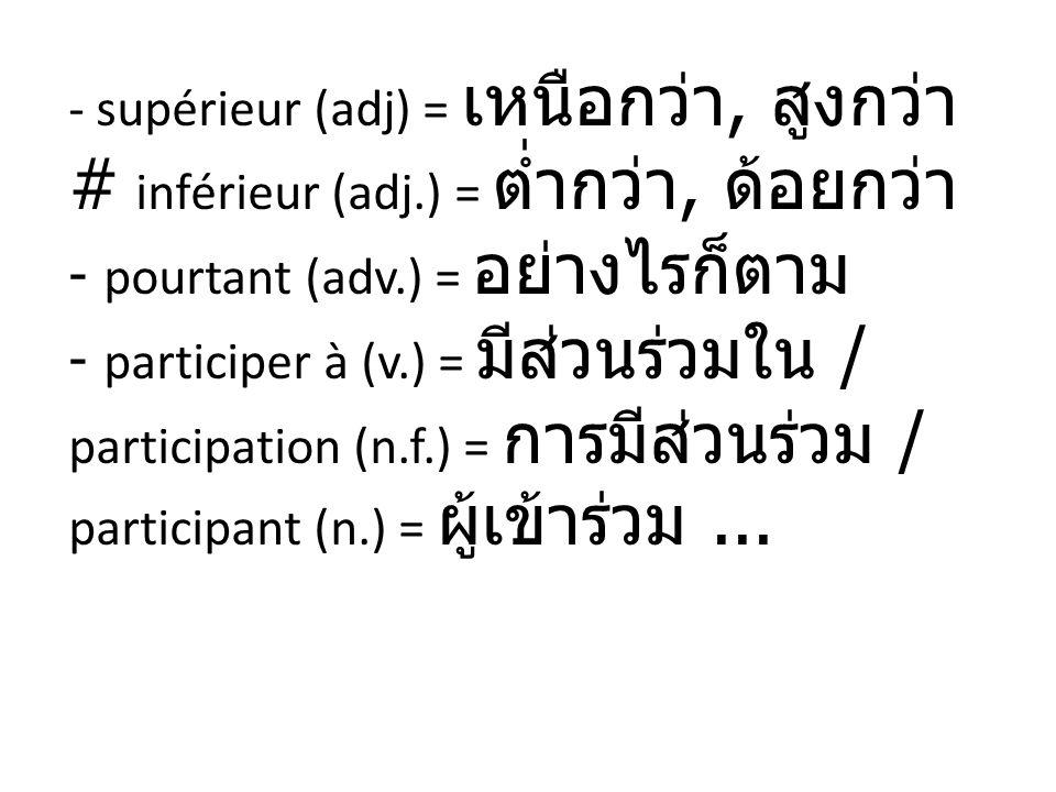 - supérieur (adj) =, # inférieur (adj.) =, - pourtant (adv.) = - participer à (v.) = / participation (n.f.) = / participant (n.) =...
