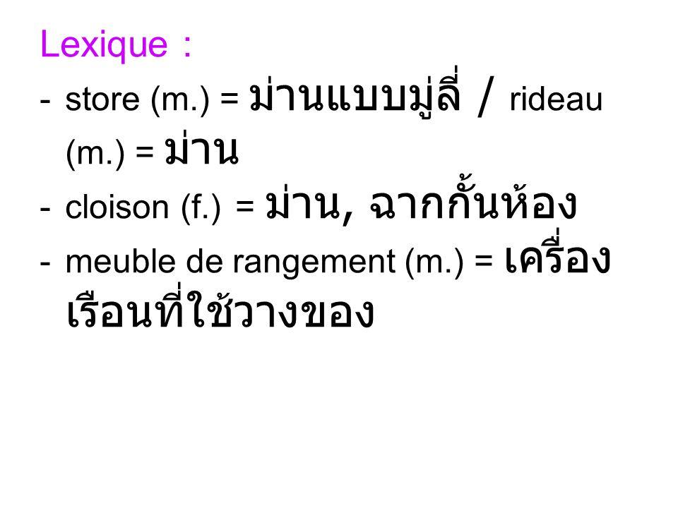 Lexique : -store (m.) = / rideau (m.) = -cloison (f.) =, -meuble de rangement (m.) =