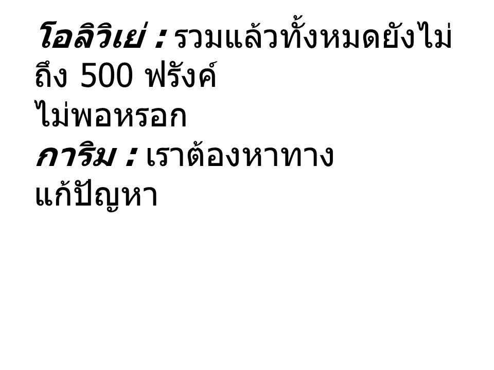 : 500 :