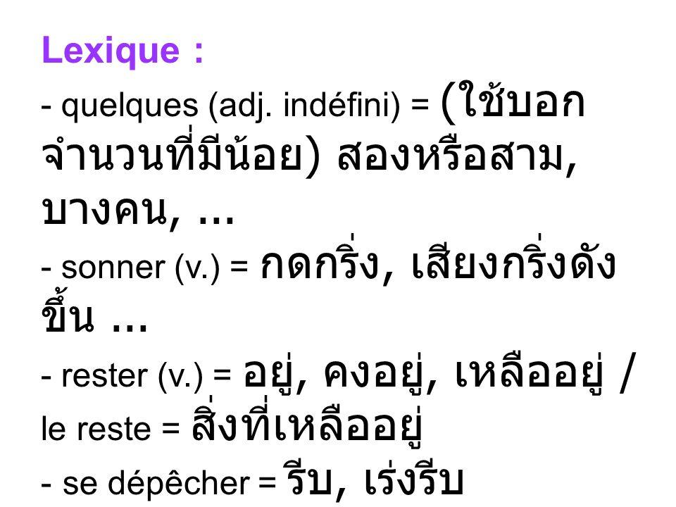 Lexique : - quelques (adj. indéfini) = ( ),,... - sonner (v.) =,... - rester (v.) =,, / le reste = - se dépêcher =, - un coup de téléphone =