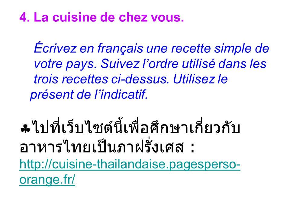 4. La cuisine de chez vous. Écrivez en français une recette simple de votre pays. Suivez lordre utilisé dans les trois recettes ci-dessus. Utilisez le