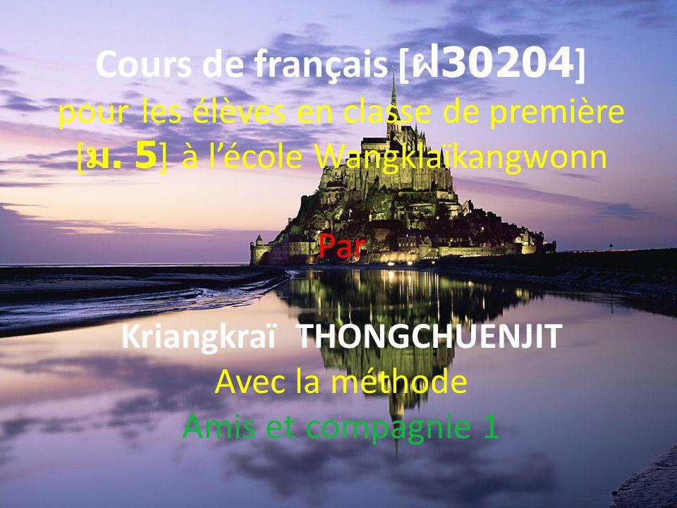 Cours de français [ 30204] pour les élèves en classe de première [.