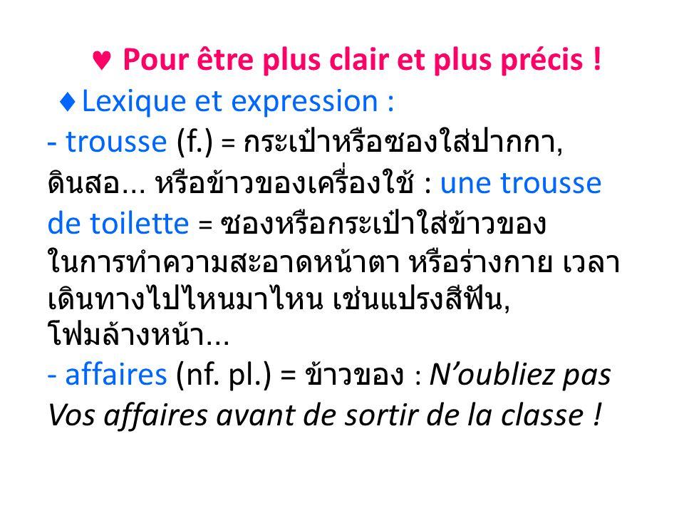 Pour être plus clair et plus précis . Lexique et expression : - trousse (f.) =,...