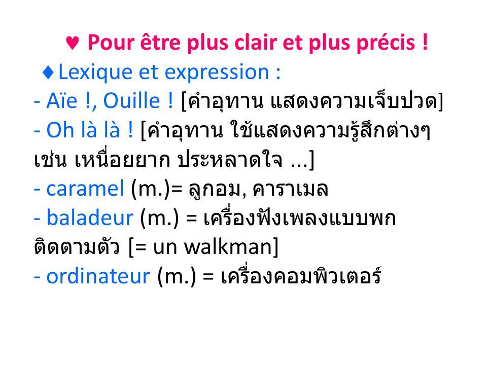 Pour être plus clair et plus précis . Lexique et expression : - Aïe !, Ouille .