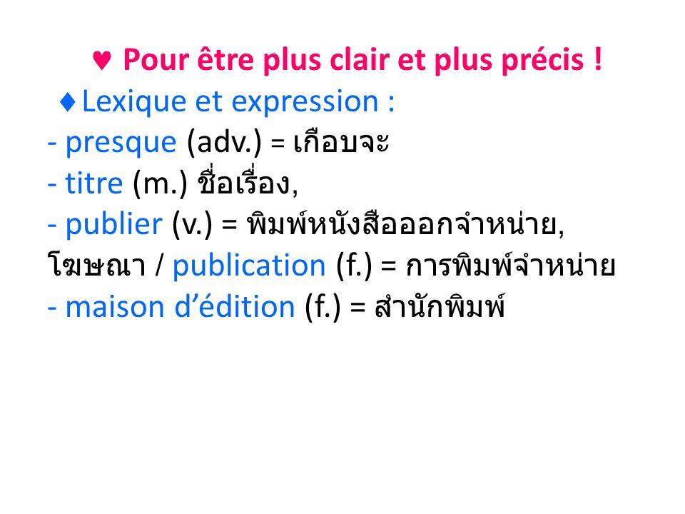 Pour être plus clair et plus précis ! Lexique et expression : - presque (adv.) = - titre (m.), - publier (v.) =, / publication (f.) = - maison déditio