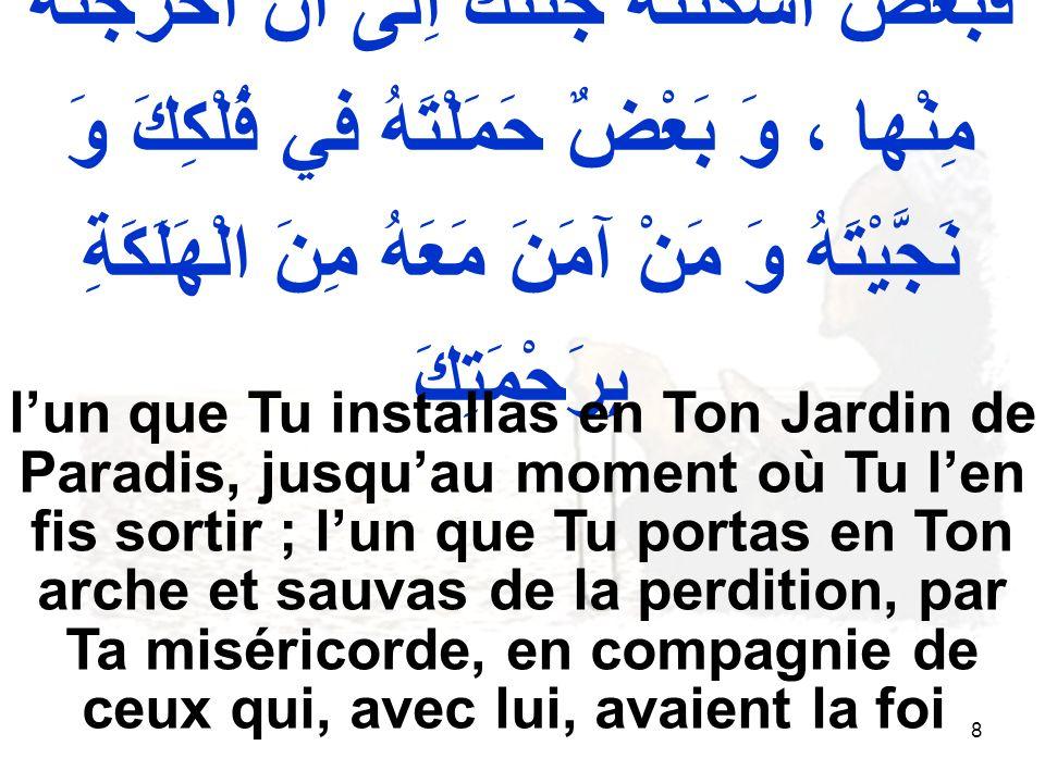 29 وَ قالَ : اَنَا وَ عَلِيٌّ مِنْ شَجَرَةٍ واحِدَةٍ وَ سائِرُالنَّاسِ مِنْ شَجَرٍ شَتّى ، وَ اَحَلَّهُ مَحَلَّ هارُونَ مِنْ مُوسى et dit encore : « Nous sommes, Alî et moi, dune [origine et dune] souche unique, tandis que tous les autres sont de souches multiples ».