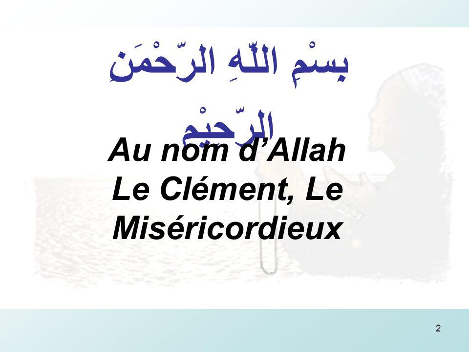 2 بِِسْمِ اللّهِ الرّحْمَنِ الرّحِيْمِ Au nom dAllah Le Clément, Le Miséricordieux
