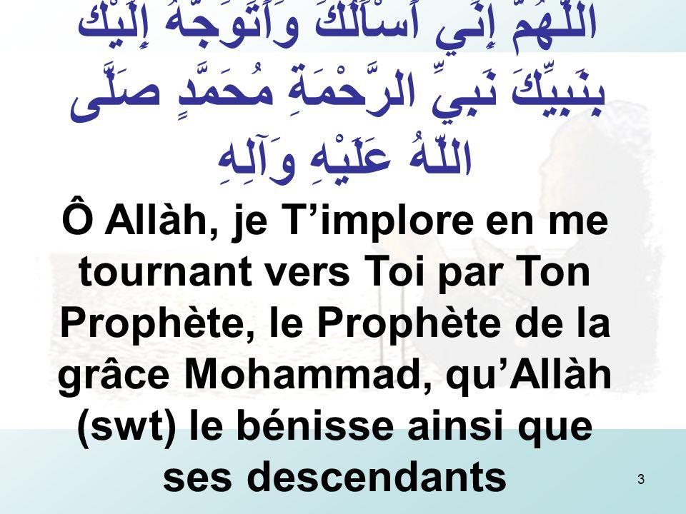 34 يَا أَبا جَعْفَرٍ يَا مُحَمَّدُ بْنَ عَلِيٍّ أَيُّهَا التَّقِيُّ الْجَوادُ يَا ابْنَ رَسُولِ اللّهِ يَا حُجَّةَ اللّهِ عَلى خَلْقِهِ Ô père de Djàffar, ô Mohammad fils de Ali, ô Taqi al Djawàd (le pieux et généreux), ô fils du Messager de Dieu, ô lArgument dAllah (swt) sur ses créatures !