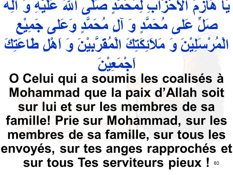 60 O Celui qui a soumis les coalisés à Mohammad que la paix dAllah soit sur lui et sur les membres de sa famille.