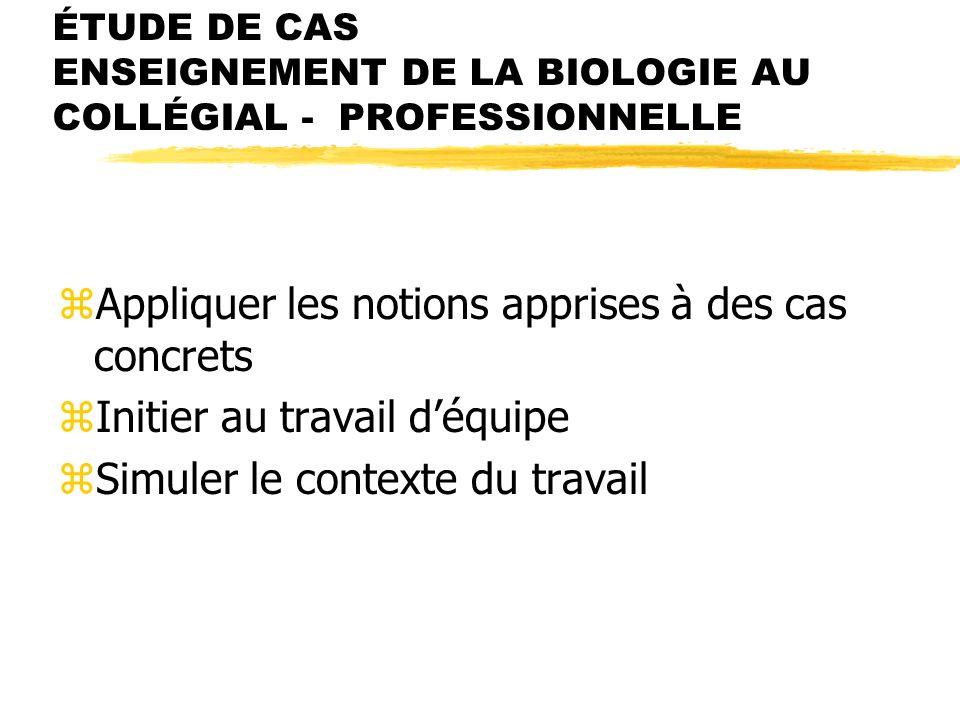 ÉTUDE DE CAS ENSEIGNEMENT DE LA BIOLOGIE AU COLLÉGIAL - PROFESSIONNELLE zAppliquer les notions apprises à des cas concrets zInitier au travail déquipe zSimuler le contexte du travail