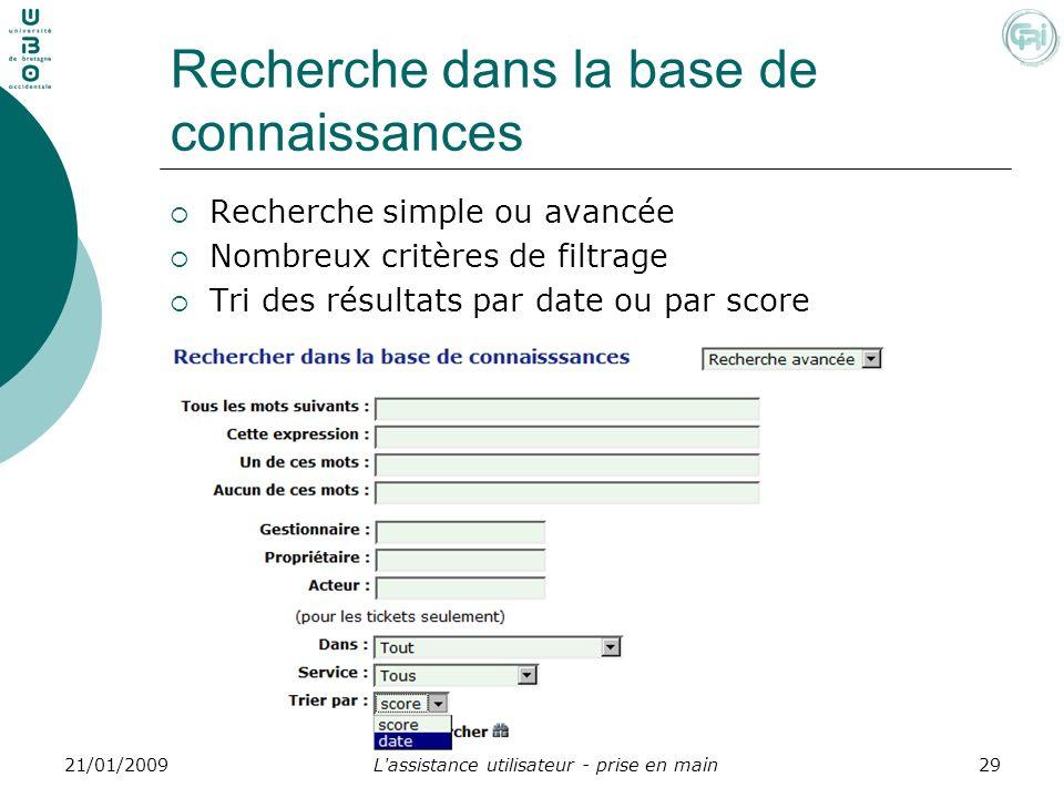 L'assistance utilisateur - prise en main2921/01/2009 Recherche dans la base de connaissances Recherche simple ou avancée Nombreux critères de filtrage