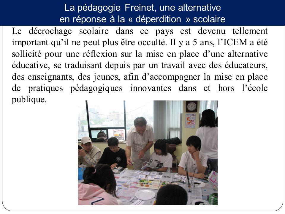 En août 2002 naît lidée dun partenariat entre les écoles de Moussac et Millac dune part, et lécole de Ricotte (Sénégal) dautre part.