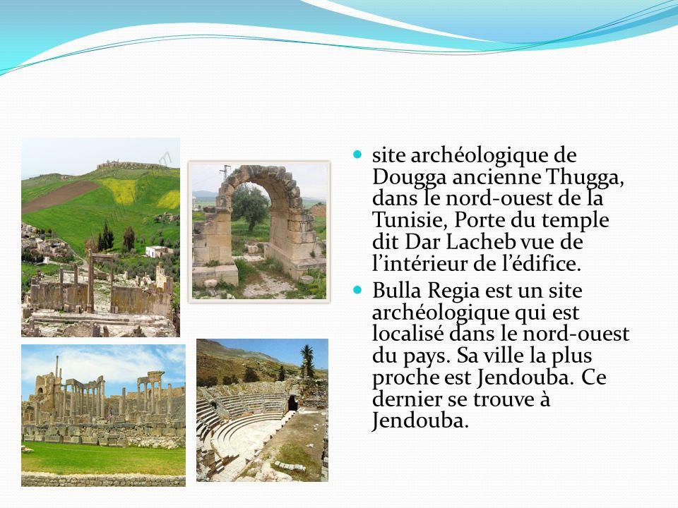 site archéologique de Dougga ancienne Thugga, dans le nord-ouest de la Tunisie, Porte du temple dit Dar Lacheb vue de lintérieur de lédifice. Bulla Re