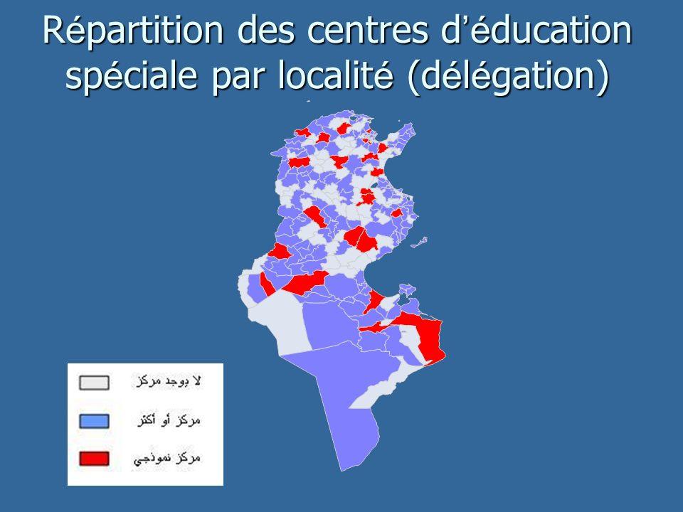 R é partition des centres d é ducation sp é ciale par localit é (d é l é gation)