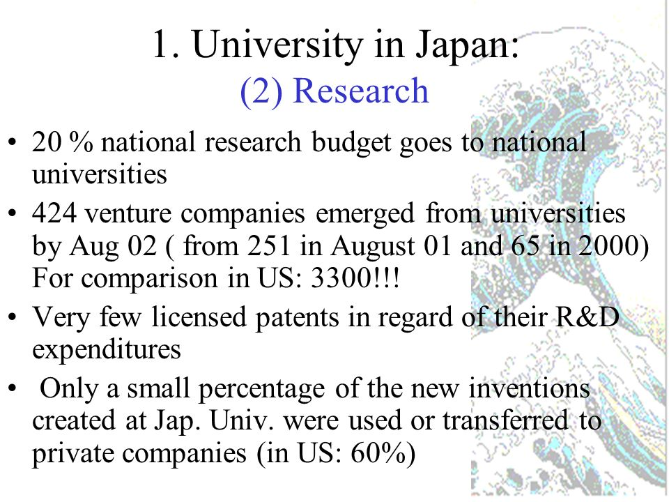 1. Universities in Japan: (1) Education 49% of eligible students proceed to univ.