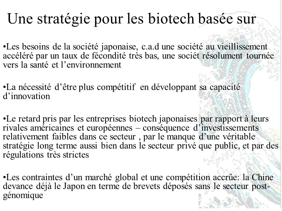The 2010 vision for Japan A cutting-edge bio-society and bio-based economy that simultaneously achieve health, safety and harmony with Nature. JABEX (