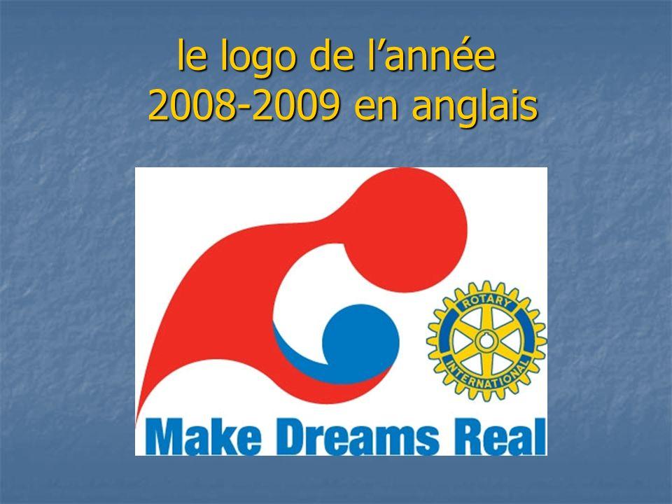 le logo de lannée 2008-2009 en anglais