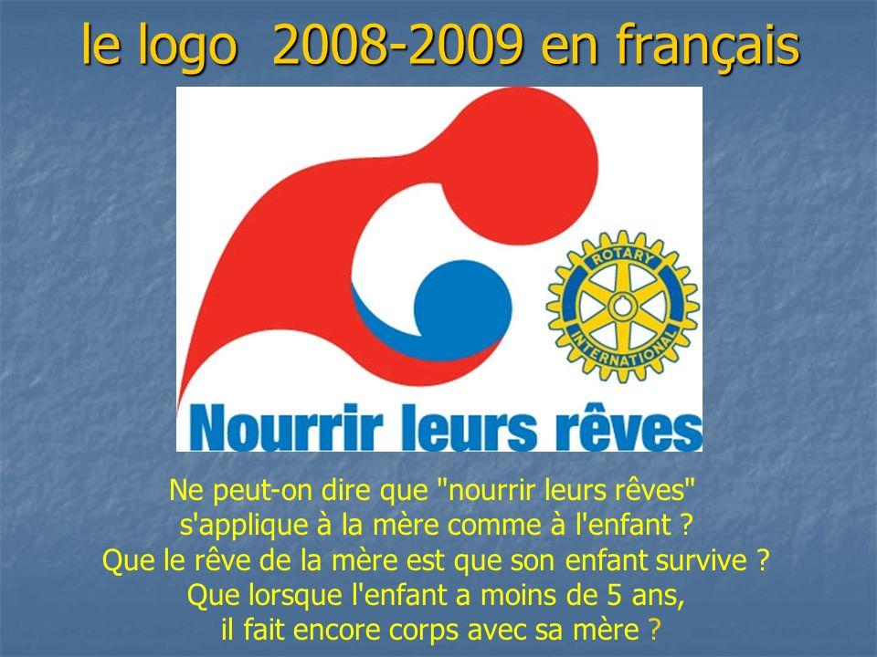 le logo 2008-2009 en français Ne peut-on dire que
