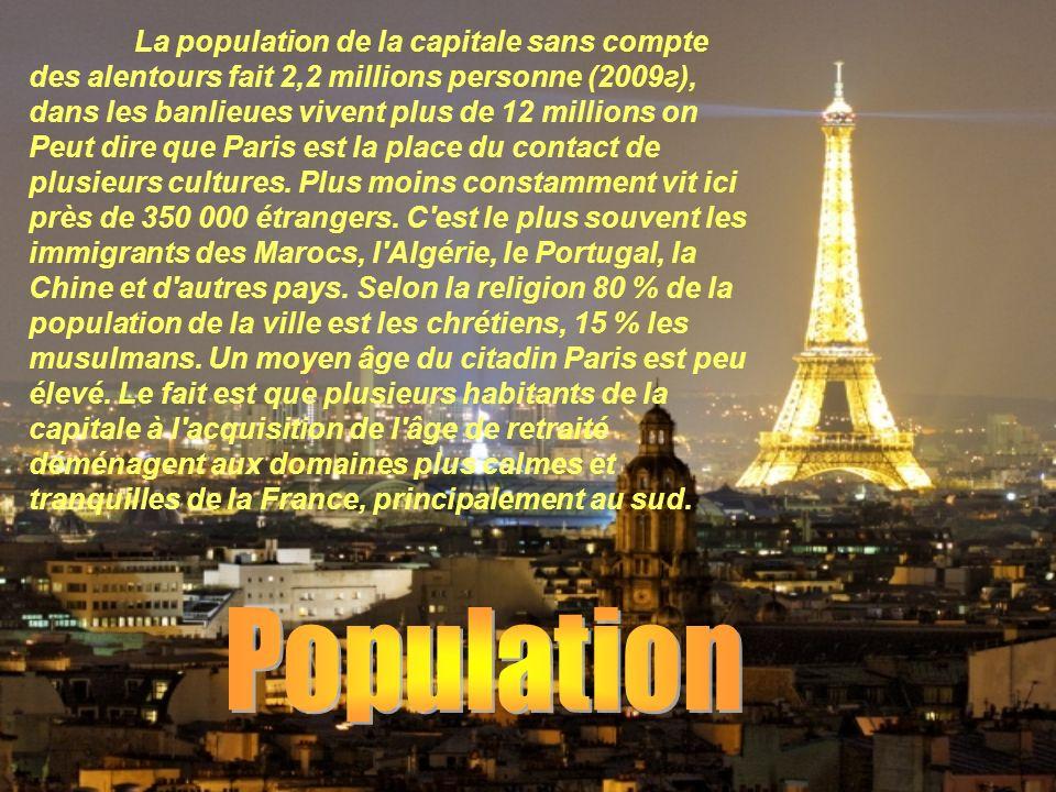 La population de la capitale sans compte des alentours fait 2,2 millions personne (2009г), dans les banlieues vivent plus de 12 millions on Peut dire que Paris est la place du contact de plusieurs cultures.