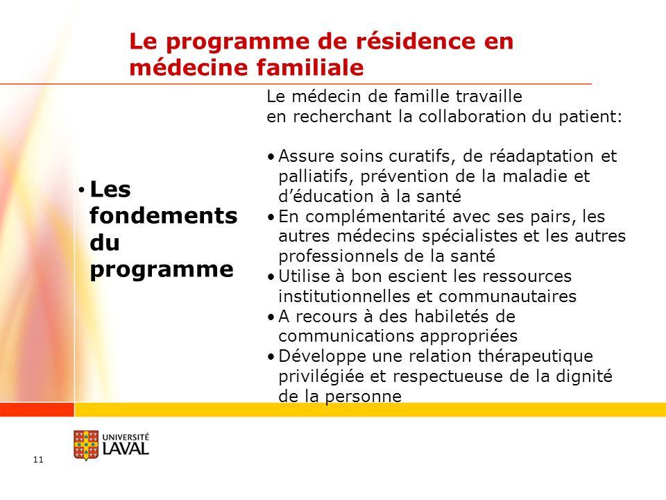 11 Le médecin de famille travaille en recherchant la collaboration du patient: Assure soins curatifs, de réadaptation et palliatifs, prévention de la