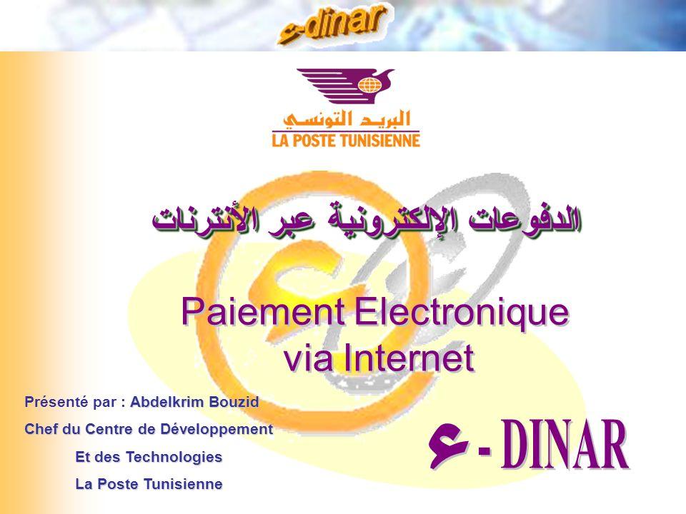 الدفوعات الإلكترونية عبر الأنترنات Abdelkrim Bouzid Présenté par : Abdelkrim Bouzid Chef du Centre de Développement Et des Technologies La Poste Tunisienne
