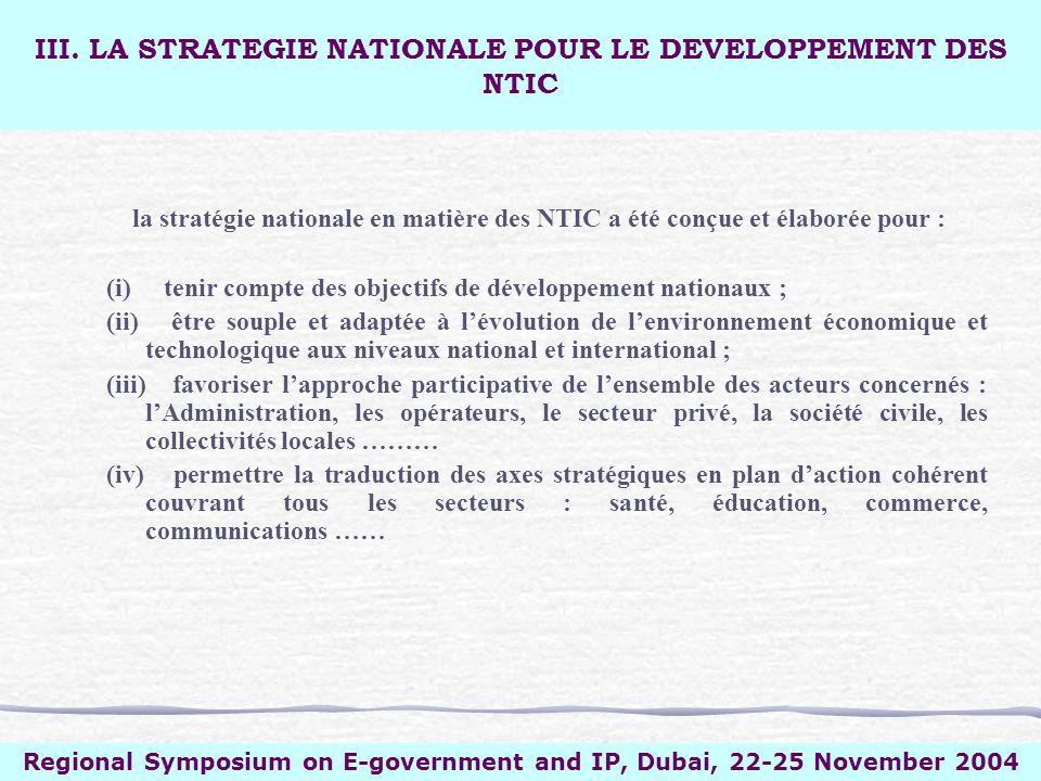 La création dun département Ministériel chargé exclusivement des NTIC prouve la ferme volonté du gouvernement Mauritanien de favoriser le développement des NTIC.
