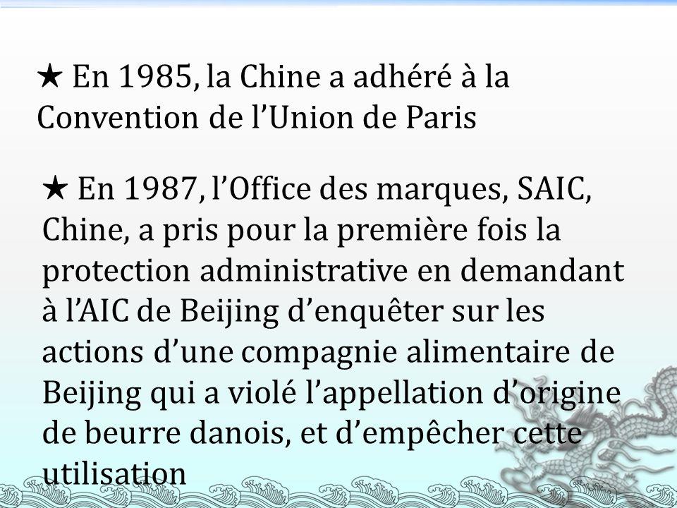 En 1985, la Chine a adhéré à la Convention de lUnion de Paris En 1987, lOffice des marques, SAIC, Chine, a pris pour la première fois la protection ad