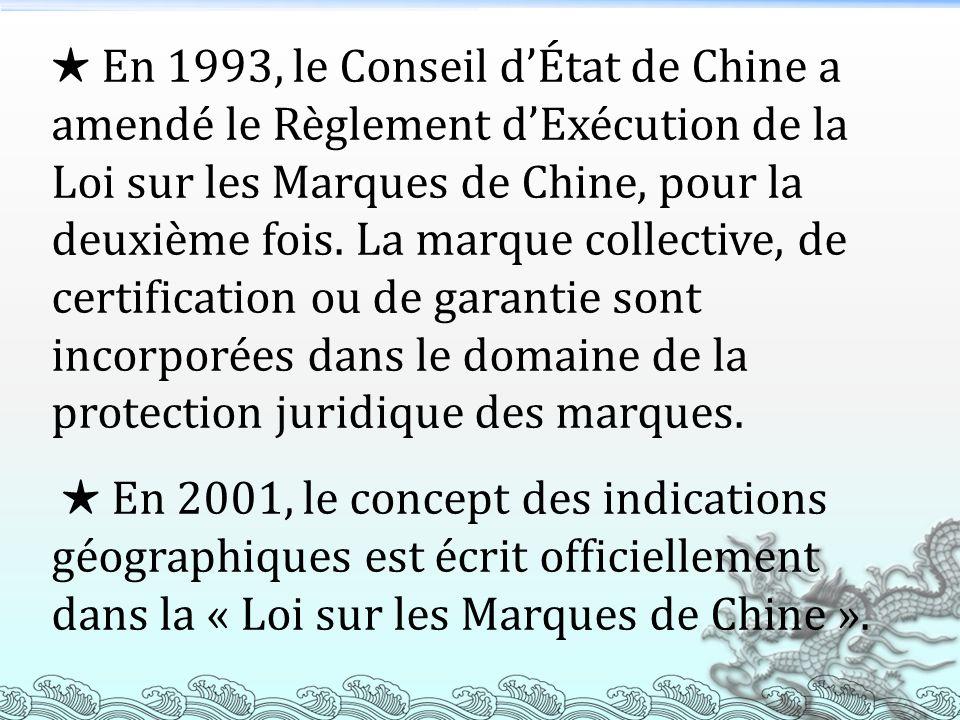 En 1993, le Conseil dÉtat de Chine a amendé le Règlement dExécution de la Loi sur les Marques de Chine, pour la deuxième fois. La marque collective, d