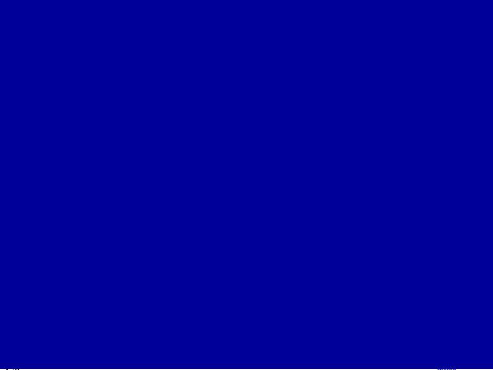Utilisation ou copie interdites sans citation Rémi Bachelet – Ecole Centrale de Lille 48 13 janvier 2014 Rémi Bachelet – Ecole Centrale de Lille Utili