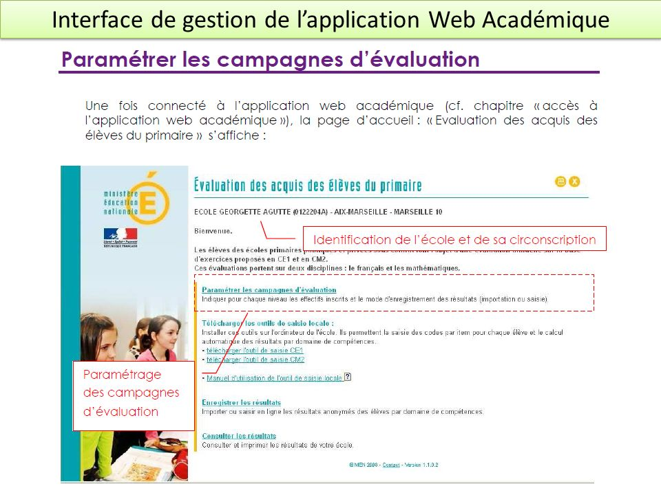 Interface de gestion de lapplication Web Académique