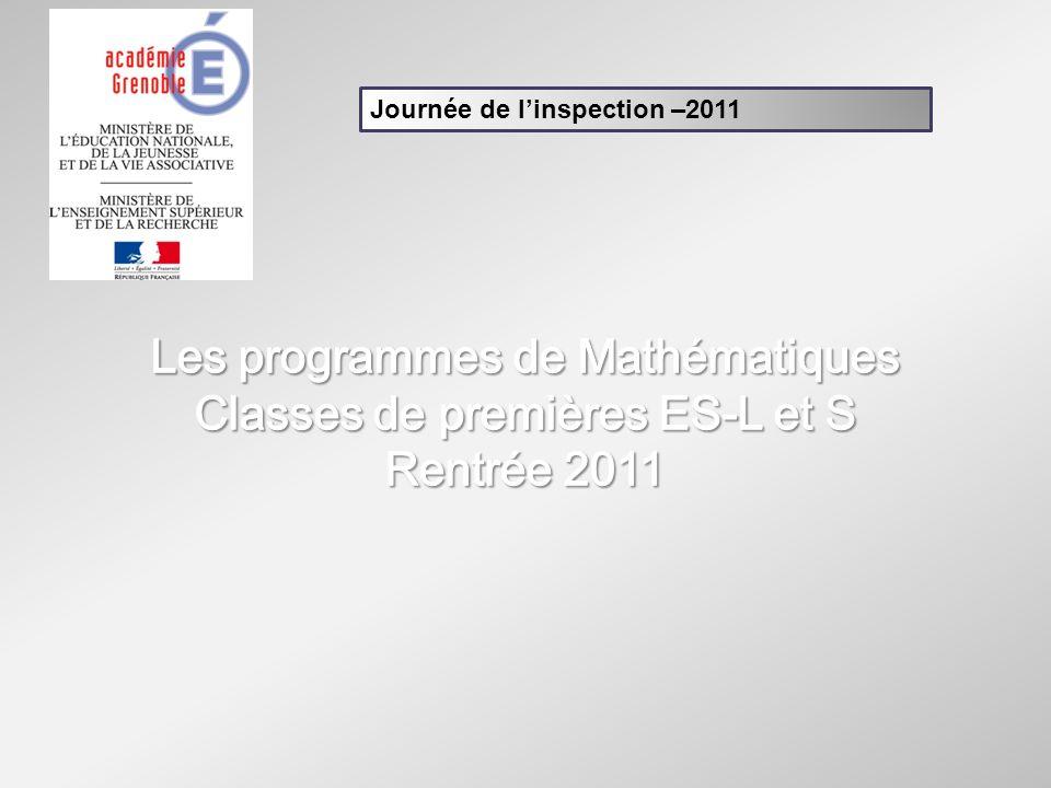 Les programmes de première sont dans la continuité de la mise en place du programme de la classe de seconde de 2009-2010.seconde Des programmes de lycée qui se spécialisent progressivement selon les séries.