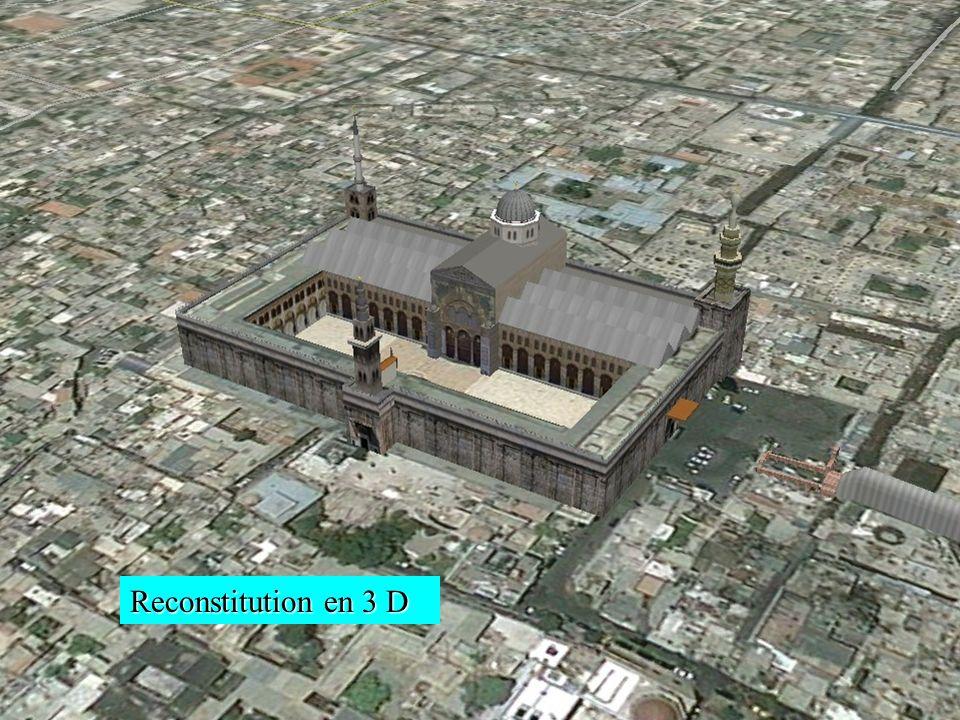 Quels sont les différents éléments de la mosquée Omeyyade de Damas ?