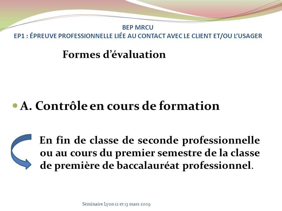 Situation 1 : Pratique des activités en entreprise - Coefficient 5 Phase 1.