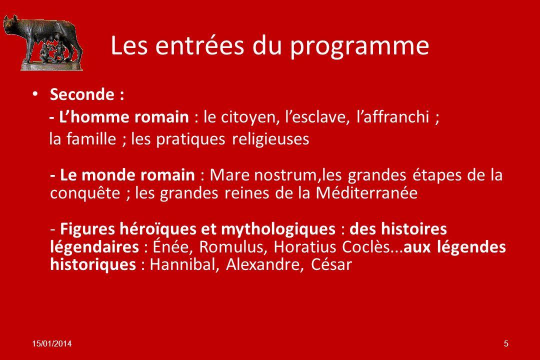 Les entrées du programme Seconde : - Lhomme romain : le citoyen, lesclave, laffranchi ; la famille ; les pratiques religieuses - Le monde romain : Mar