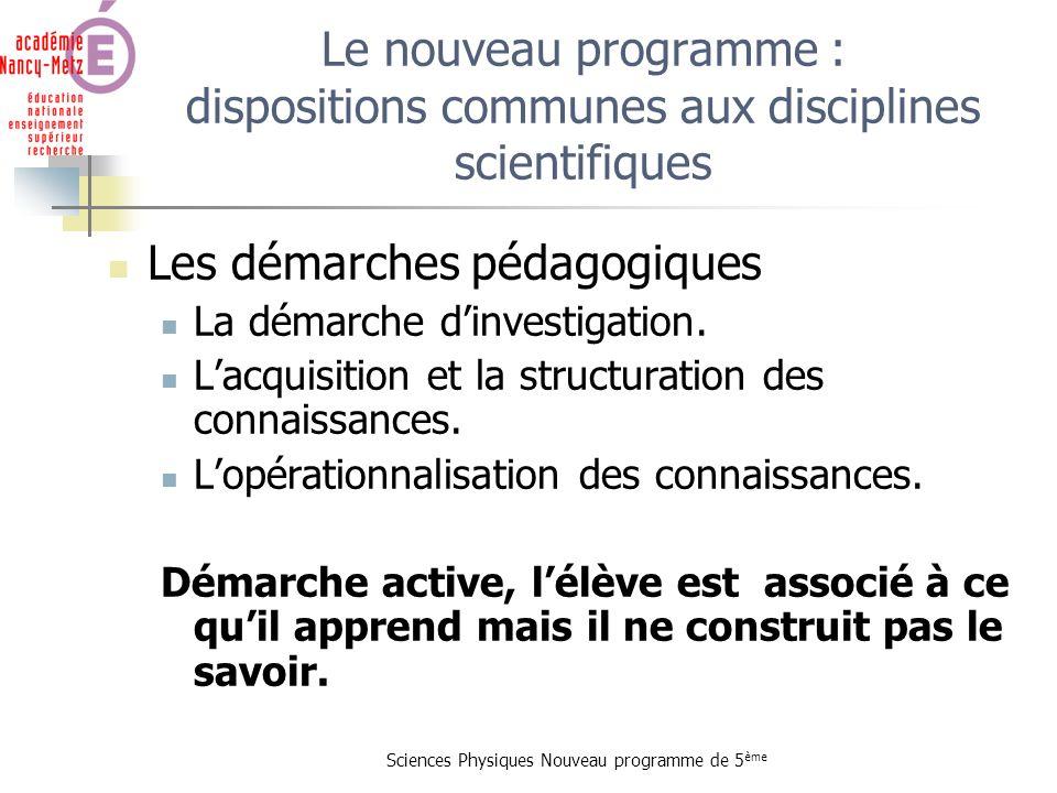 Sciences Physiques Nouveau programme de 5 ème Les démarches pédagogiques La démarche dinvestigation. Lacquisition et la structuration des connaissance