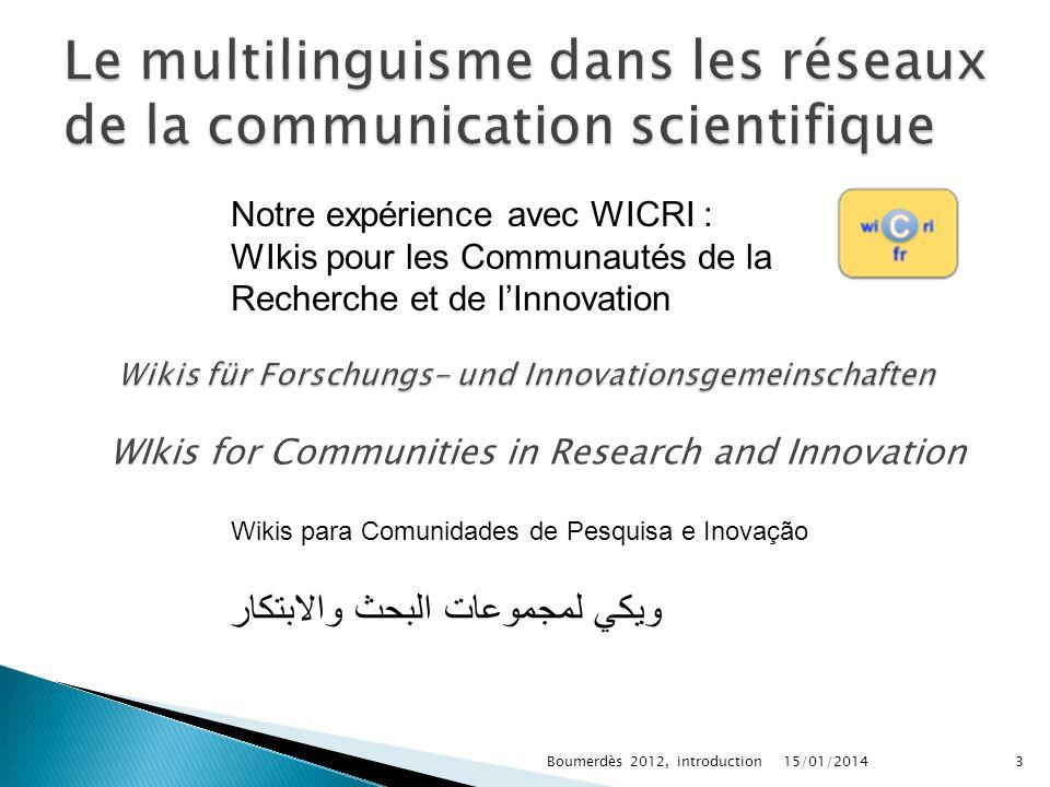 15/01/2014Boumerdès 2012, introduction3 WIkis for Communities in Research and Innovation Notre expérience avec WICRI : WIkis pour les Communautés de l