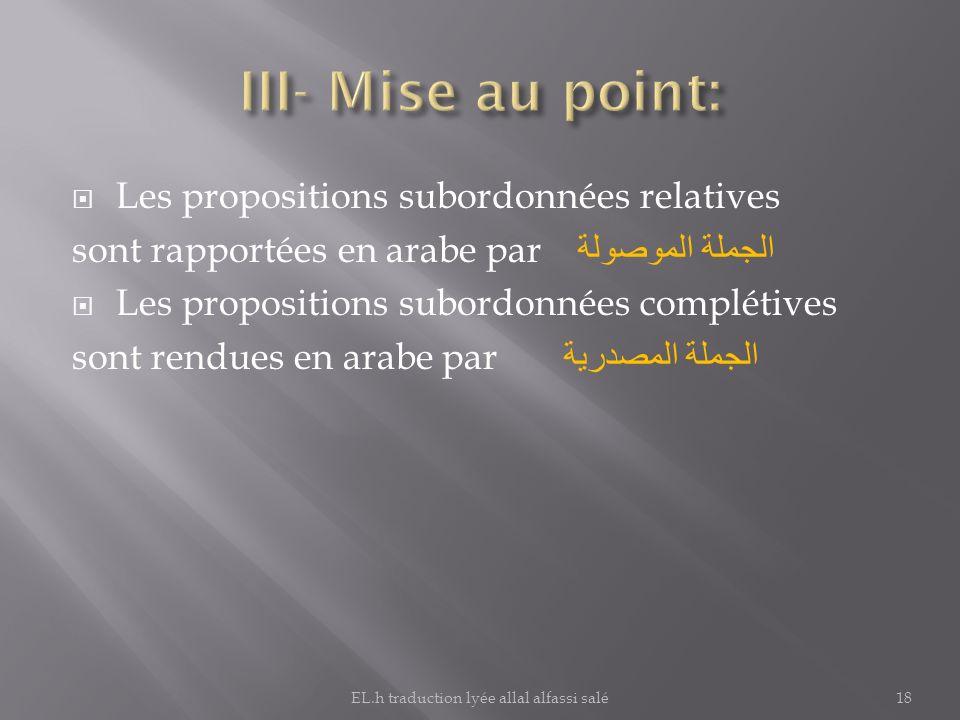 Les propositions subordonnées relatives sont rapportées en arabe par الجملة الموصولة Les propositions subordonnées complétives sont rendues en arabe p
