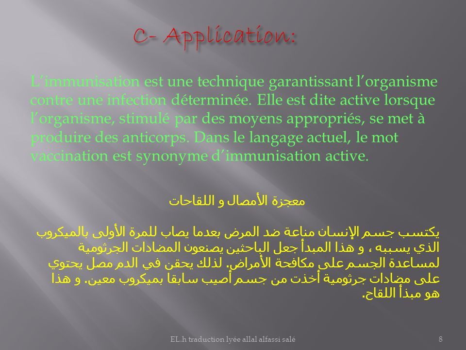 a) Mise en situation Il existe cinq types de texte dans la langue française : le texte narratif.