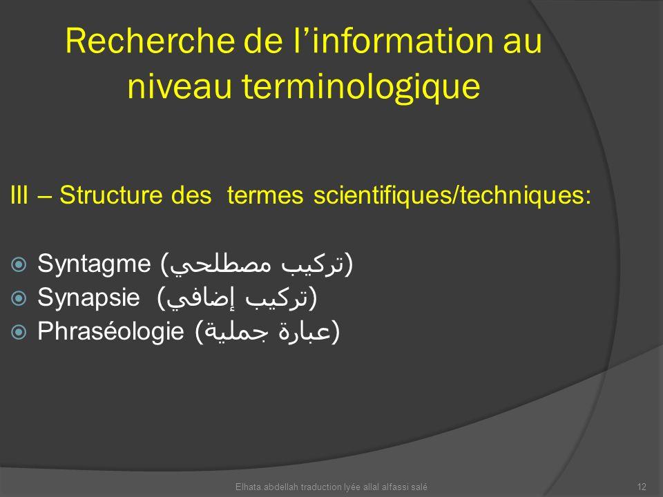 Recherche de linformation au niveau terminologique III – Structure des termes scientifiques/techniques: Syntagme ( تركيب مصطلحي ) Synapsie ( تركيب إضا