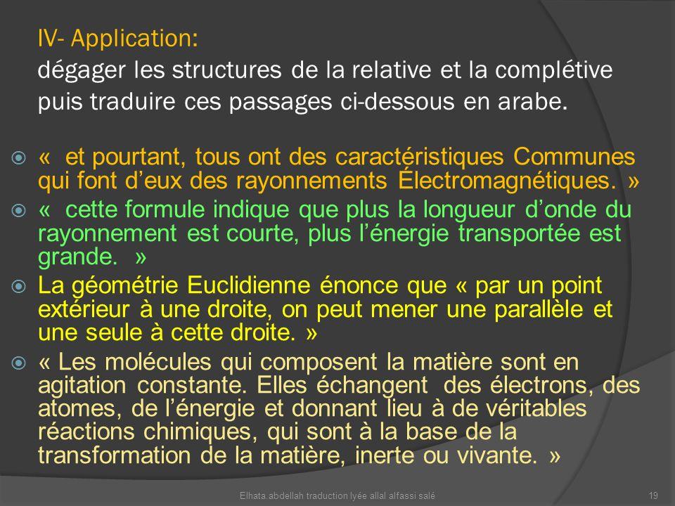 IV- Application: dégager les structures de la relative et la complétive puis traduire ces passages ci-dessous en arabe. « et pourtant, tous ont des ca