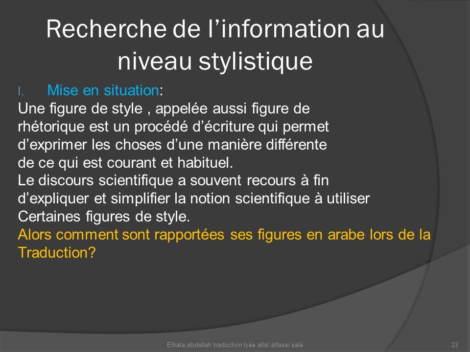 Recherche de linformation au niveau stylistique I. Mise en situation: Une figure de style, appelée aussi figure de rhétorique est un procédé décriture