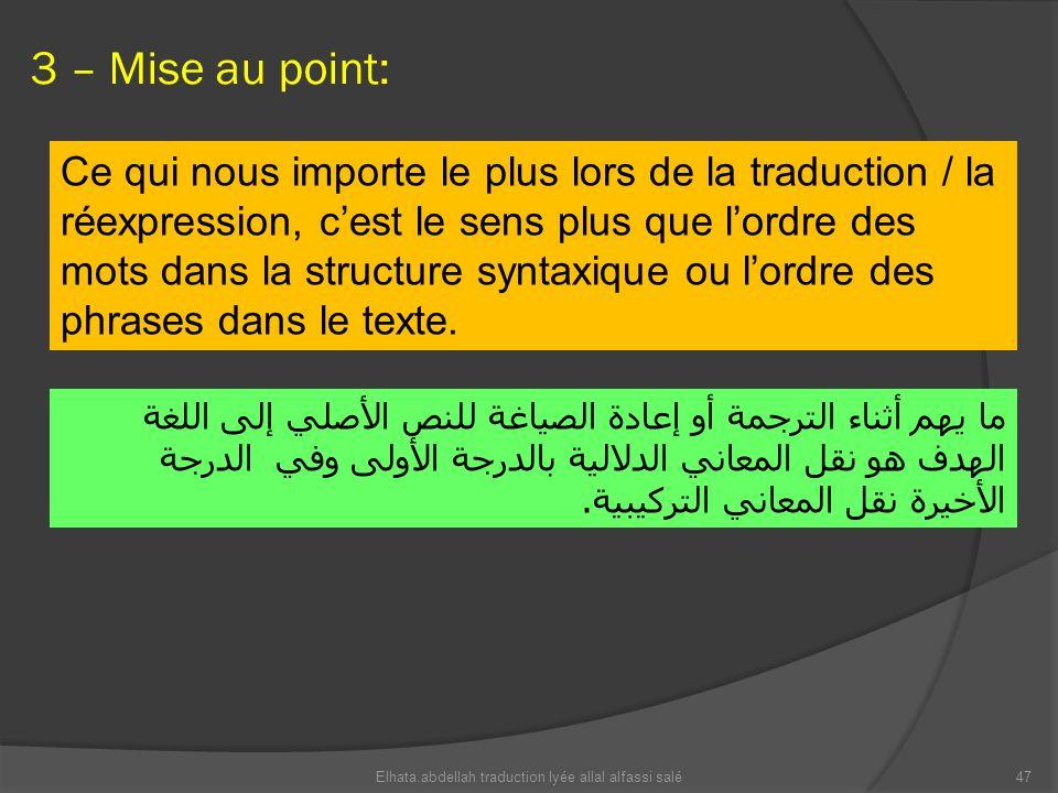 3 – Mise au point: Ce qui nous importe le plus lors de la traduction / la réexpression, cest le sens plus que lordre des mots dans la structure syntax