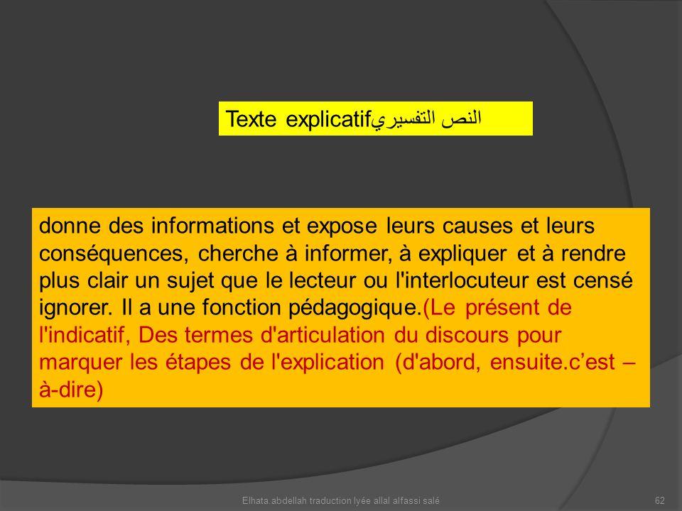 Texte explicatif النص التفسيري donne des informations et expose leurs causes et leurs conséquences, cherche à informer, à expliquer et à rendre plus c